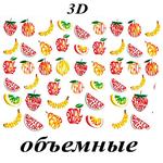 3D слайдер-дизайн