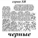 Слайдер-дизайн (серия SB)